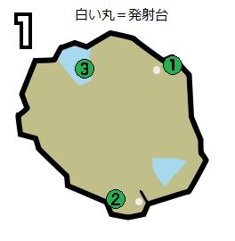 MHX竜ノ墓場1