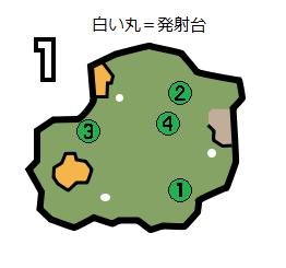 MHX霊峰1